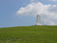Kill Devil Hill & Monument